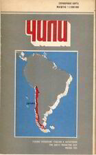 Chili Karta GUGK 1986 Karte Chile russisch map russian Landkarte Südamerika