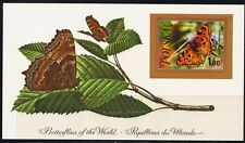 Polen, Schmetterlinge | Papillons | Butterfly MiNr. 2517, 1977** + Karte | Card