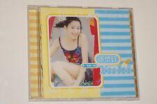 YUKI HSU 徐懷鈺 Flying Amigo 飛起來 Taiwan Golden CD 你還記得嗎-愛像一場重感冒-我是女生-妙妙妙-溫習-AMIGO