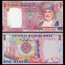 Oman 1 Rial, 2005, P-43, Commemorative, UNC