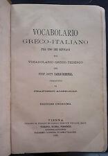 OTTOCENTINA VOCABOLARIO GRECO ITALIANO SCHENKL AMBROSOLI 1892