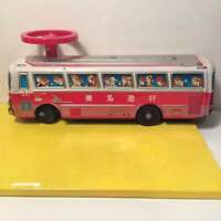 With Toumei bus tin box with Ichiko riding handle Vintage Toy From JAPAN F/S