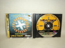 REVOLUTION X Sega Saturn Import JAPAN Video Game ss
