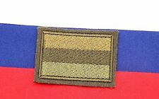 Russian army military subded tactical flag patch hook and loop