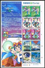 Japan 2005 Stamp Science and Technology, Animation Series Time Bokan MNH