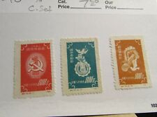 PRC China  #138 139 140 * MH , postage stamps, + 102 card