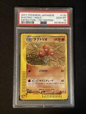 Psa 10 Gem Mint Dugtrio Holo Expedition 1st Edition Japanese 120/128 Pokemon