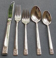 Towle Sterling Silver Laureate 5 Piece Place Setting