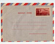 YUGOSLAVIA AIRMAIL ENVELOPE 5D, WITH RED LINE LR OF INDICIA, SCARCE     (CX903)