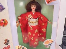 1995 Happy New Year Japanese Barbie Doll Red/Gold outfit - MIB - NRFB !