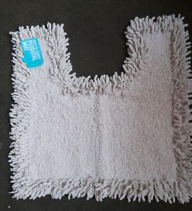 Super soft & fluffy Pedestal Mat beige home etc uk brand new toilet mat