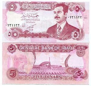 Saddam Hussein Iraq 5 Dinar Banknote UNC - P 80 Soldiers Tomb Paper Money