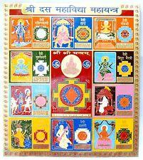 Sri Das Mahavidya (10 maha vidya) Maha yantra for Protection , Prosperity