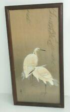 SIGNED HERON JAPANESE PAINTING - PAIR EGRET (S) - ANTIQUE JAPAN - FRAMED