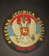 More details for montenegro ministry of internal affairs special police (mup rcg) patch