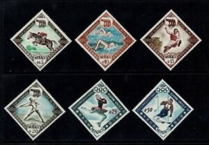 MONACO 1960 OLYMPIC GAMES ROME SET OF 6 MINT NEVER HINGED HORSE JUMPING SKIING