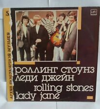 The Rolling Stones - Lady Jane (LP) Russian vinyl made in USSR Melodia