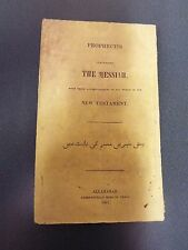 1841 First Edition Part of the New Testament in  Urdu  -  66pp - Allahabad