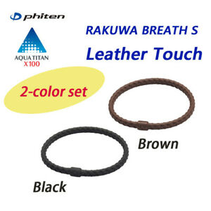 PHITEN Golf Japan RAKUWA Breath S Leather Touch AQUA Titanium 2-color set 2021