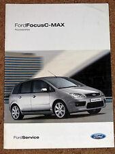 2003 FORD FOCUS C-MAX Sales Brochure