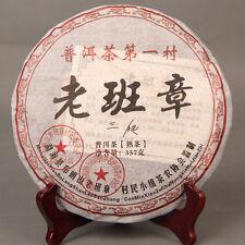 12oz 357g 2008 Top Grade Original Ripe Puer Cake Shu Pu-erh Tea * Lao Ban Zhang