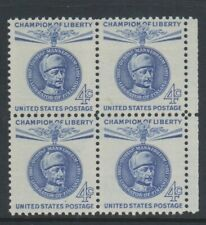 USA - 1960, 4c Blue, Marshall Mannerhein Block of 4 - M/m - SG 1164