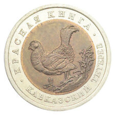 RUSSIA RUSSLAND 50 ROUBLE BIMETAL RED BOOK BIRD CAUCASIAN GROUSE KM 332 UNC 1993
