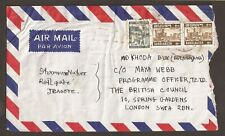 Bangladesh 1982 Airmail cover. Stamps on front & back.