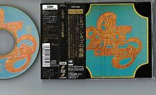 CHICAGO Chicago Transit Authority JAPAN 24k GOLD CD SRCS6995 w/OBI+Picture CD