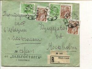 Russia Reg cover to Sweden, Khabarovsk 1928