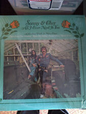 """Sonny and Cher, """"All I Ever Need is You"""" vinyl record"""