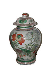 Vase Couvercle Chinois Ancien Signé Fleurs Asie Porcelaine Vintage Décoration