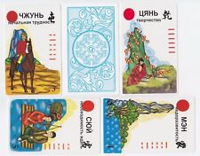 Russian Taro Fortunetelling Cards with instructions Карты Таро с инструкцией