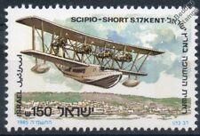 "SHORT KENT S.17 ""Scipio"" Flying Boat 'Holy Land' Aircraft Stamp (1985 Israel)"