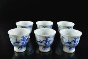 L2002: Japanese Old Kutani-ware Landscape Muffle painting TEA CUP Senchawan 5pcs