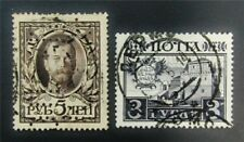 nystamps Russia Stamp # 103,104 Used $40 J15y1342