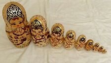 9 Pcs Russian Hand Painted Nesting Doll Signed ~ Beautiful