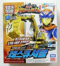 TAKARA TOMY TOMICA HERO RESCUE FORCE : DX Rescue Shovel #02