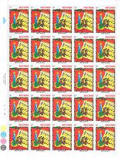 Walt Disney 4 sheets 100 Stamps Redonda 1983 Christmas Deck The Halls Unused