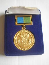 Medal Russia Kavkaz Caucasus,Mineral Water Russian Federation badge in box