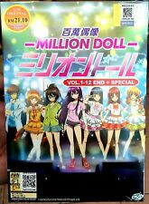 Million Doll (1 - 12End + Special) ~ DVD ~ Eng Sub ~ Japan Anime