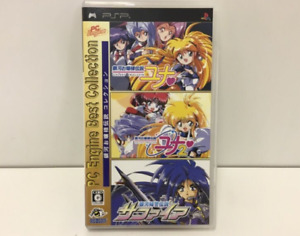 PSP Ginga Ojousama Densetsu Collection PC Engine Best collection