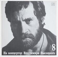 VLADIMIR VYSOTSKY n°8 In the neutral zone russian soviet melodiya vissotski LP