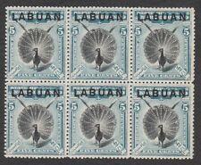 Labuan, 1900 5c Pheasant Block of 6. SG 114 Unmounted Mint MNH. VERY SCARCE