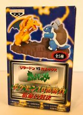 Charizard Blastoise Nintendo Japanese Pokemon Sealed Battle Figure 1999