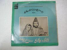 MD RAFI SURAIYA SHAMSHAD BEGUM TALAT A MIRZA GHALIB CENTENARY RARE LP RECORD VG+