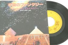 """EARTH WIND AND FIRE Vinyl JAPAN 7"""" SINGLE  EP  4691"""