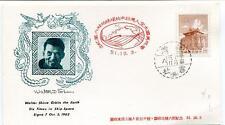 1951 Walter Shirra Orbits Earth Six Tmes Ship Space SIGNED SPACE NASA SAT