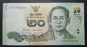 Thailandia 20 baht 2013 SPL+/XF+  A-04