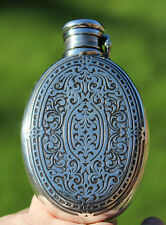 Antique Tiffany & Co Solid Silver Hip Flask (R1921)